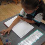 Dolphins Montessori 1